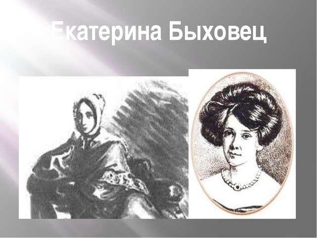 Портрет М. Ю. Лермонтова кисти Л. О. Пастернака