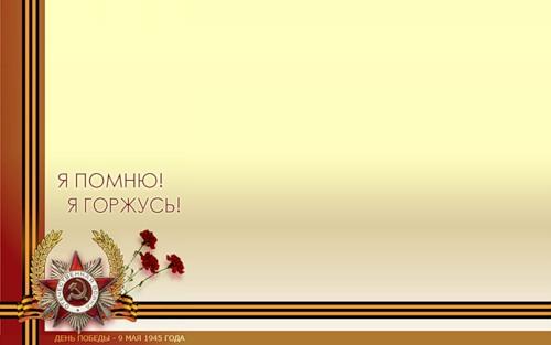 I:\Города РОССИИ\0_8860b_e91e8461_L.jpg