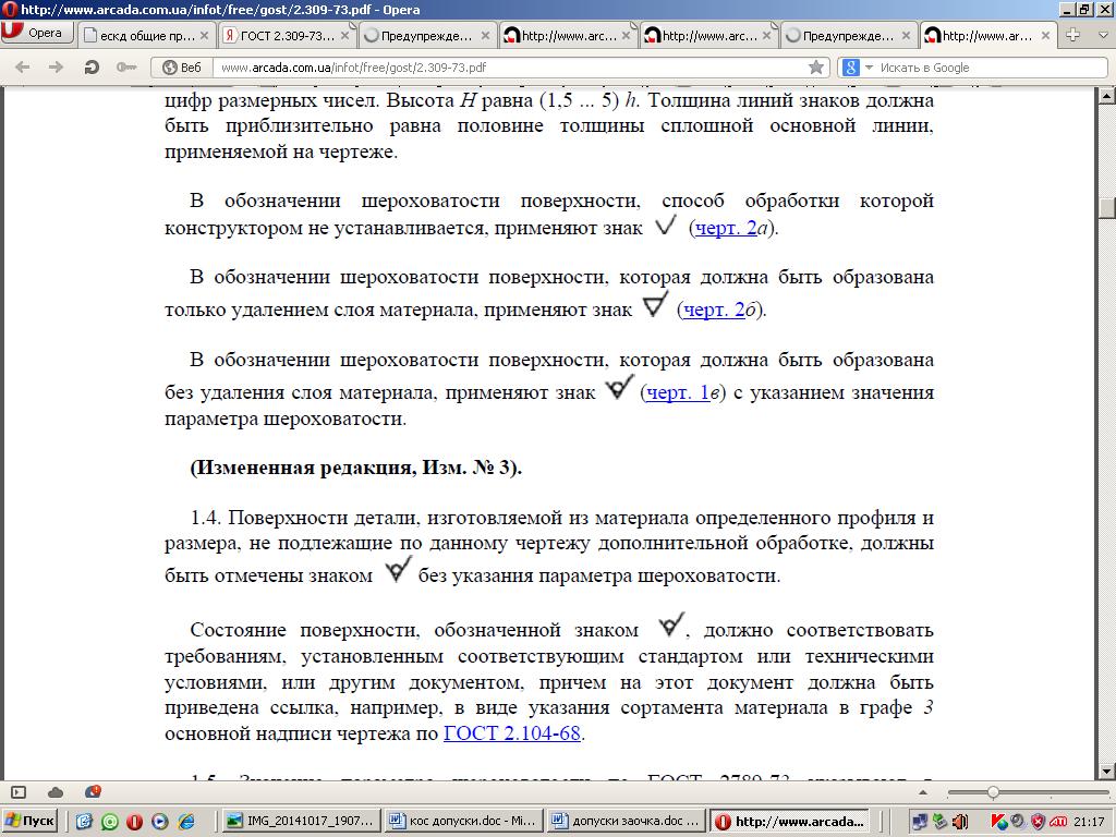 hello_html_m6e7b50c0.png