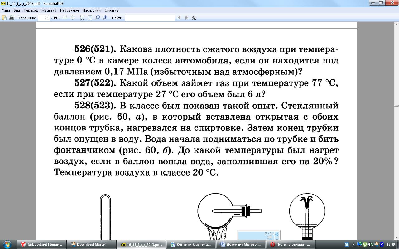 hello_html_6cc7ea61.png