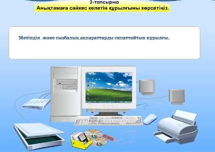 hello_html_7c878942.jpg