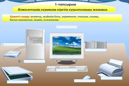 hello_html_beb9a38.jpg