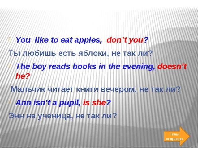 Сказуемое в таком вопросе всегда стоит в ед.ч., даже если в предложении подл...
