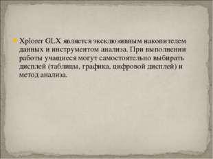 Xplorer GLX является эксклюзивным накопителем данных и инструментом анализа.