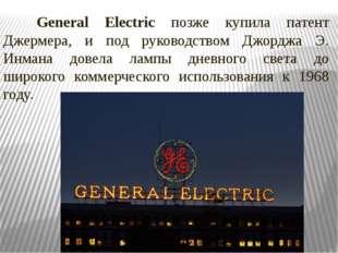 General Electric позже купила патент Джермера, и под руководством Джорджа