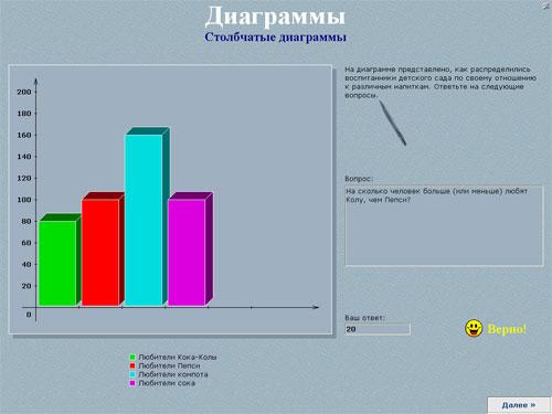 E:\работа\Math55\About\description.files\image021.jpg