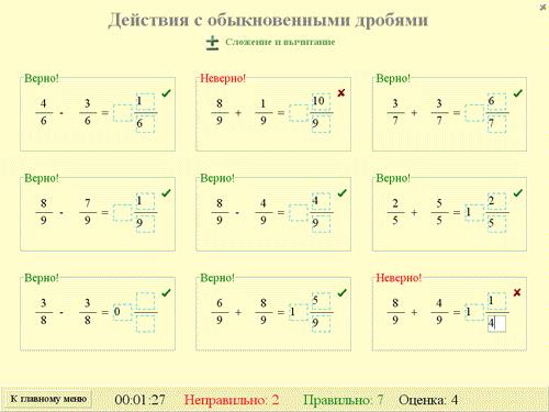 E:\работа\Math55\About\description.files\image013.png