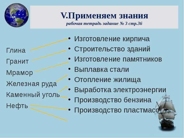 Изготовление кирпича Строительство зданий Изготовление памятников Выплавка ст...