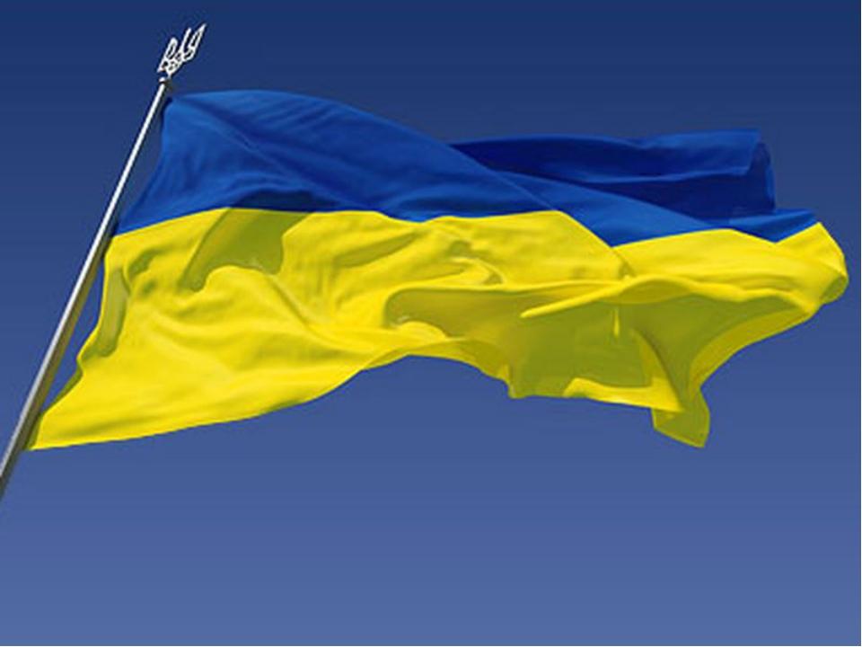 Прапор як засіб сигналізації виник у давні часи і поширився по Європі. Це сим...