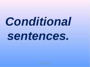 Александрова Е. Е. Санкт-Петербург Conditional sentences. Александрова Е. Е.