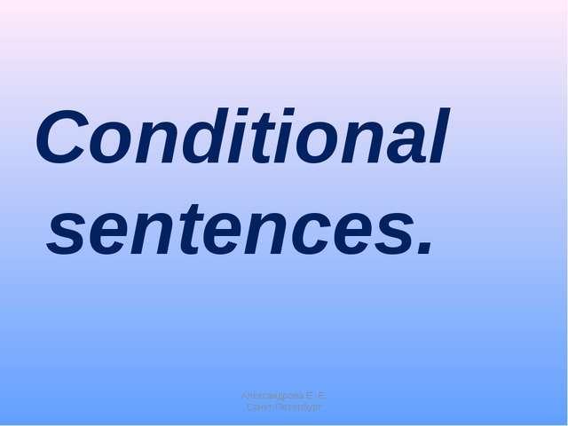 Александрова Е. Е. Санкт-Петербург Conditional sentences. Александрова Е. Е....