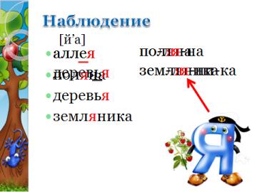 слайд5.bmp