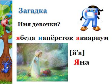 слайд3.bmp