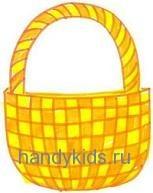 http://cdn01.ru/files/users/images/54/9c/549c2e2f922bdea92be7312b877a3b9c.jpg