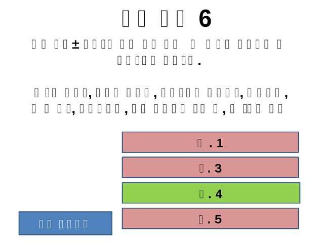 Ինչպիսի± ընդլայնումով է պահպանվում MS Paint ծրագրով պահպանված ֆայլը: Հարց 10...