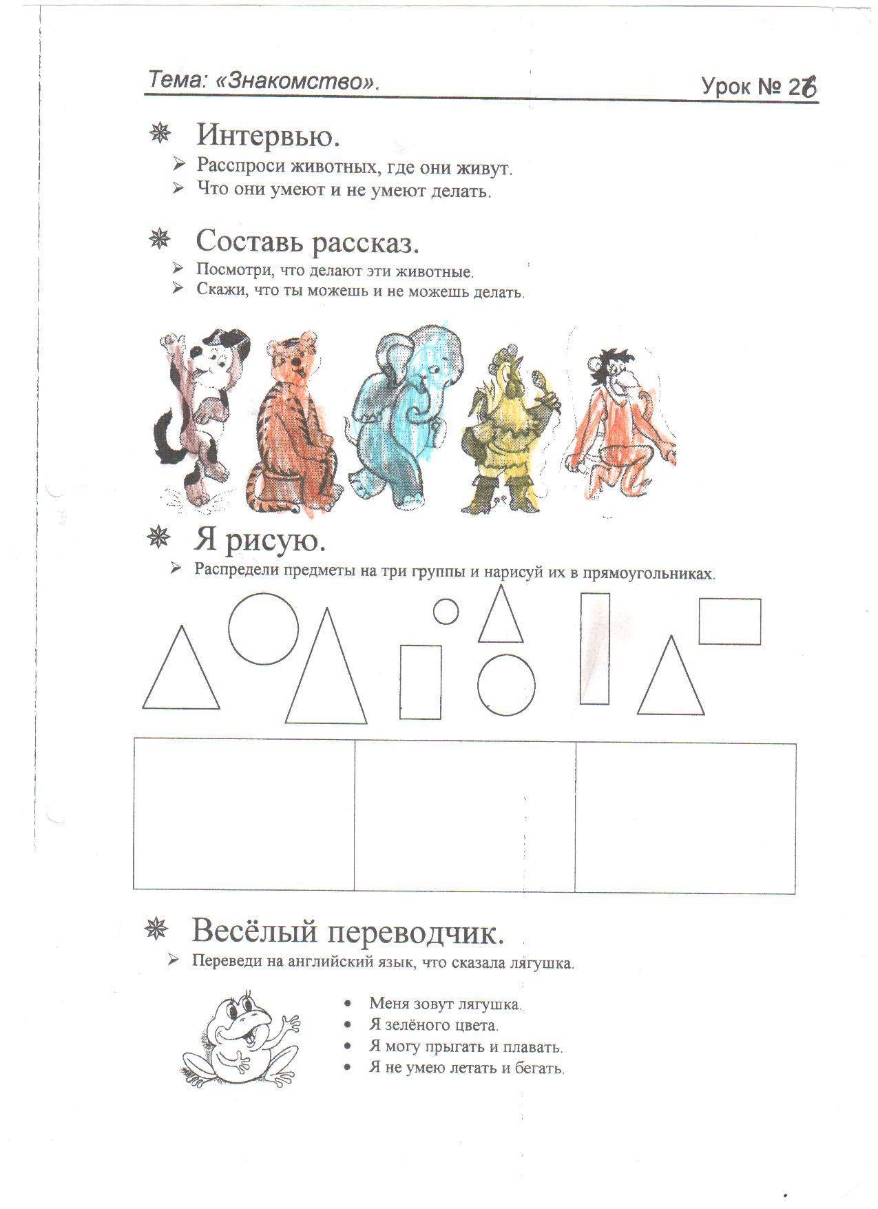 C:\Documents and Settings\Admin\Мои документы\Мои рисунки\Изображение\Изображение 096.jpg