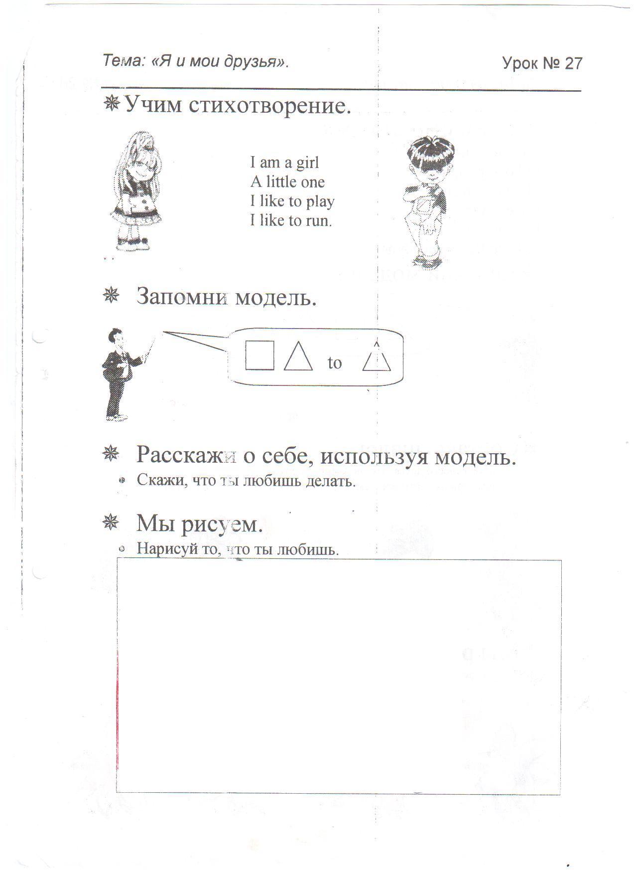 C:\Documents and Settings\Admin\Мои документы\Мои рисунки\Изображение\Изображение 097.jpg