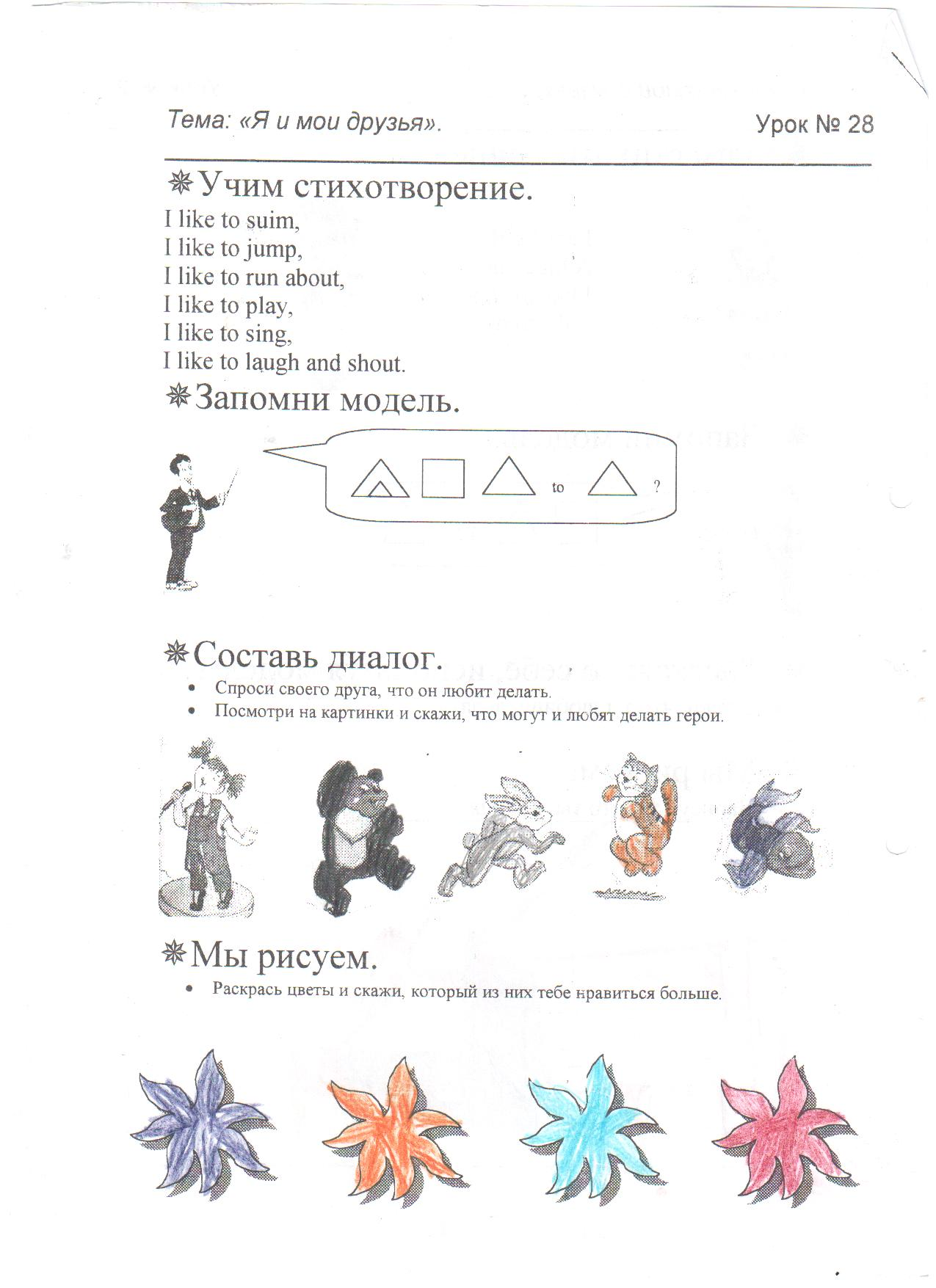 C:\Documents and Settings\Admin\Мои документы\Мои рисунки\Изображение\Изображение 098.jpg