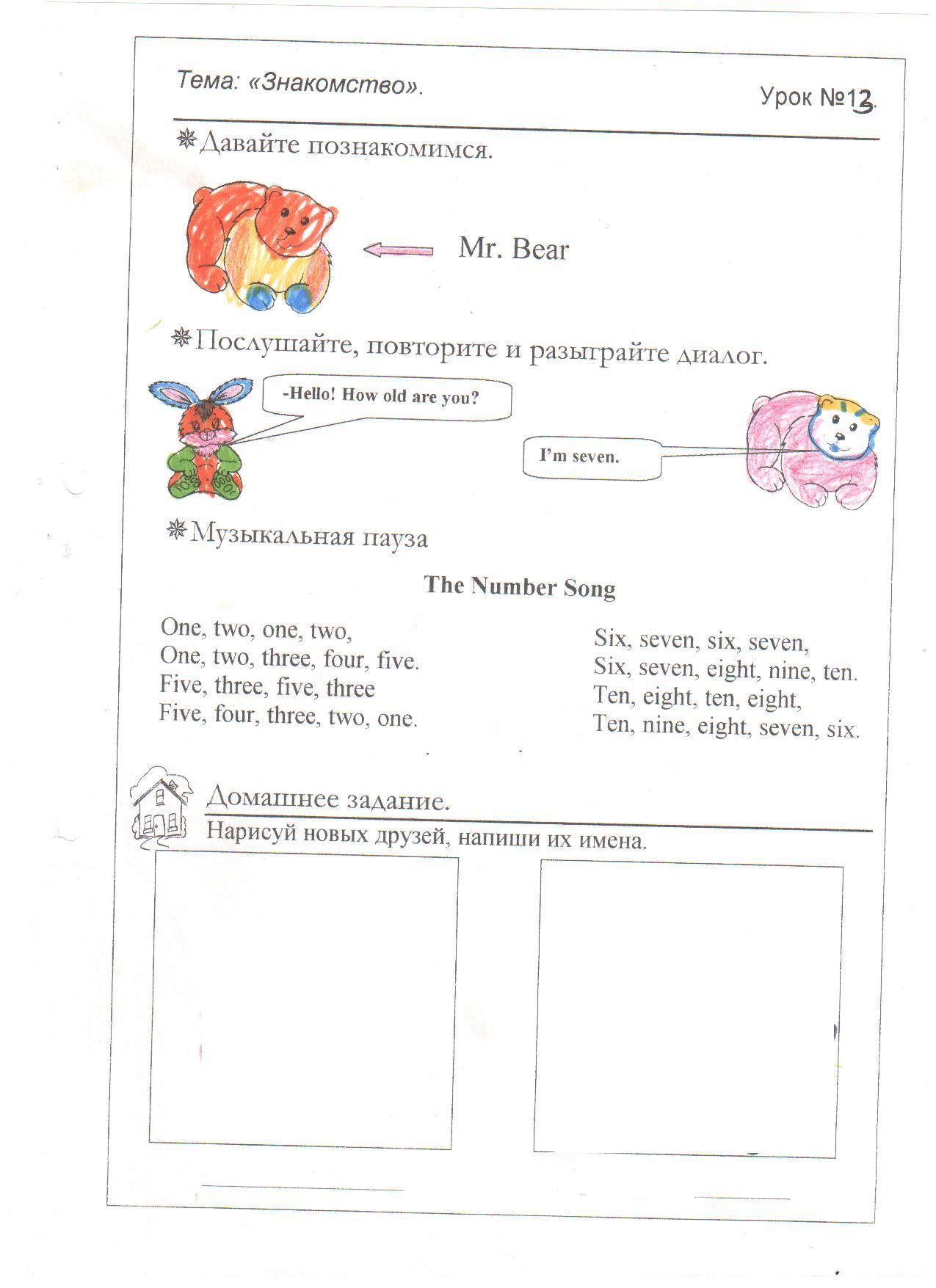 C:\Documents and Settings\Admin\Мои документы\Мои рисунки\Изображение\Изображение 085.jpg
