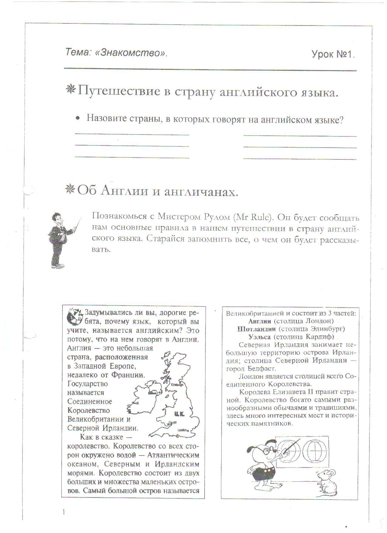 C:\Documents and Settings\Admin\Мои документы\Мои рисунки\Изображение\Изображение 074.jpg