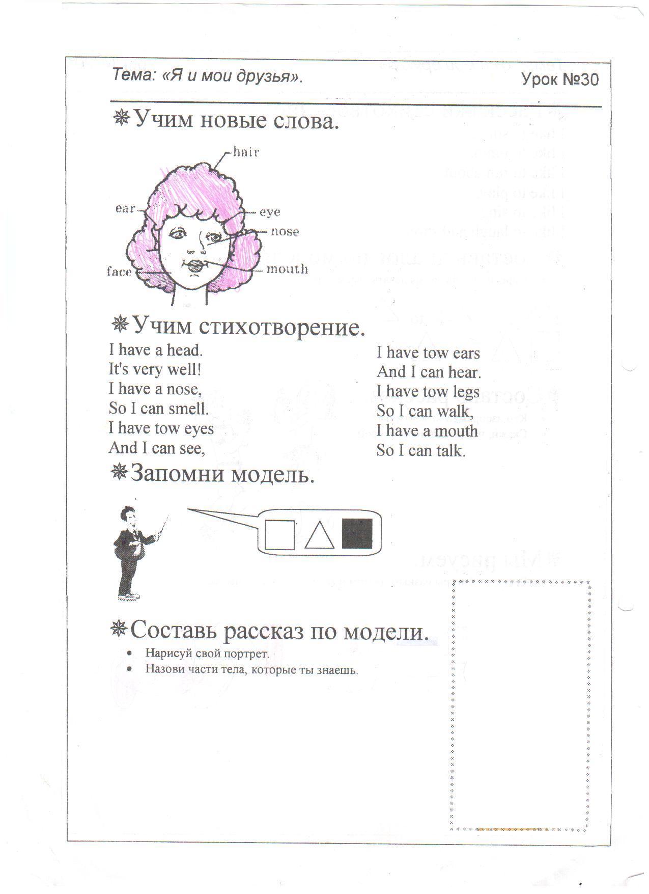 C:\Documents and Settings\Admin\Мои документы\Мои рисунки\Изображение\Изображение 100.jpg