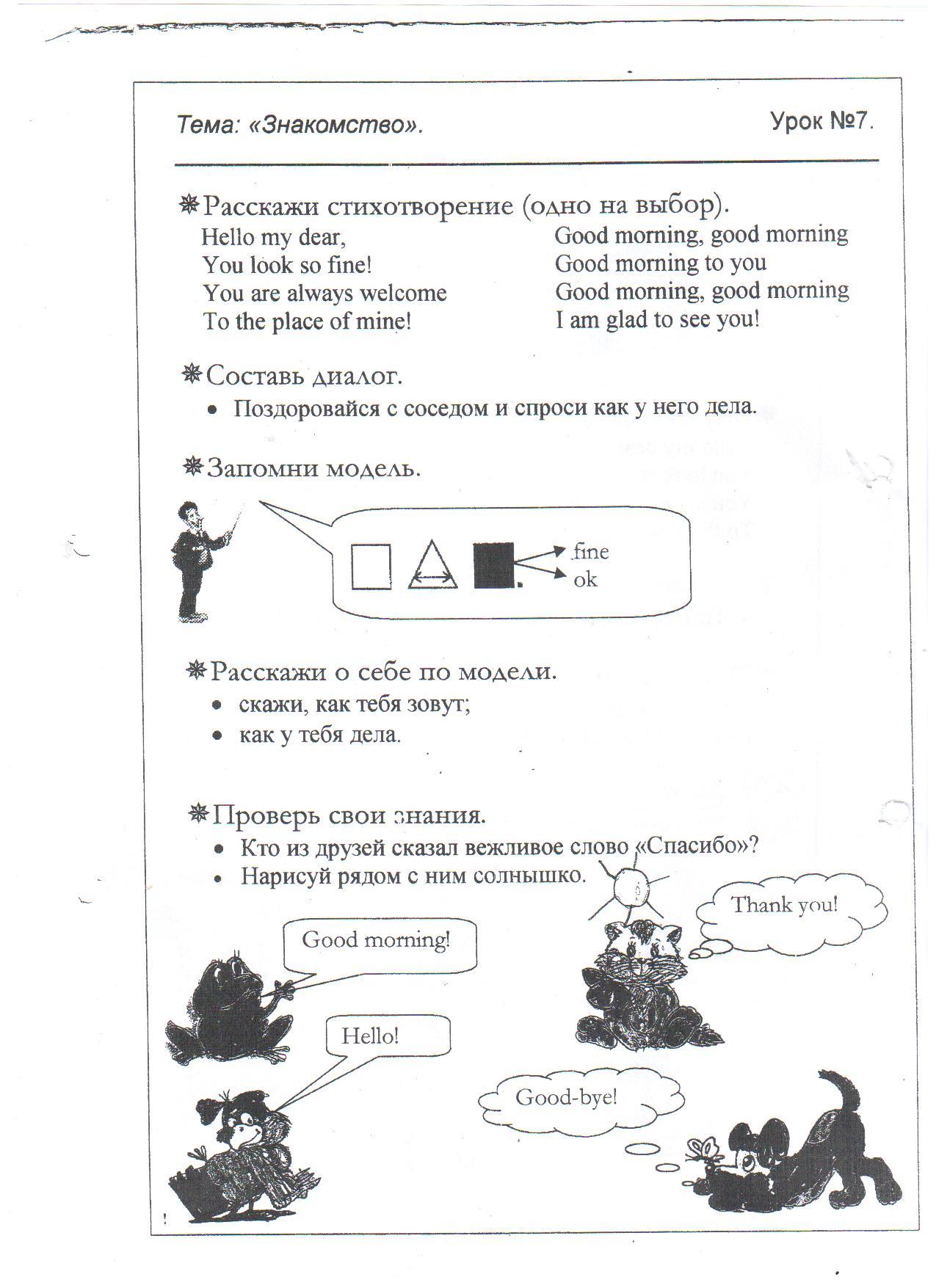 C:\Documents and Settings\Admin\Мои документы\Мои рисунки\Изображение\Изображение 080.jpg