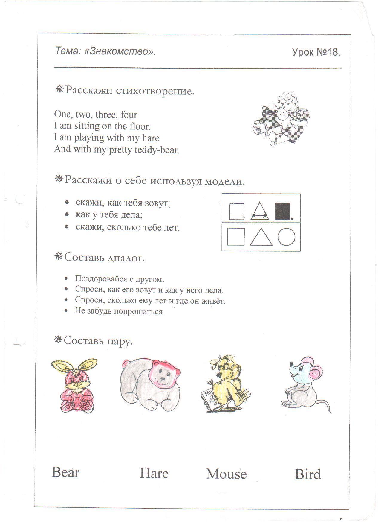 C:\Documents and Settings\Admin\Мои документы\Мои рисунки\Изображение\Изображение 088.jpg