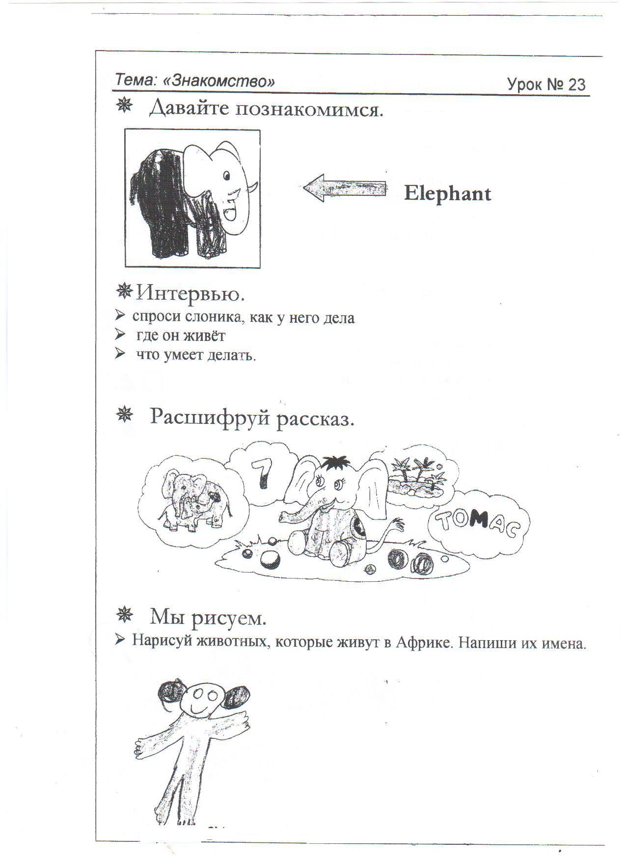 C:\Documents and Settings\Admin\Мои документы\Мои рисунки\Изображение\Изображение 093.jpg