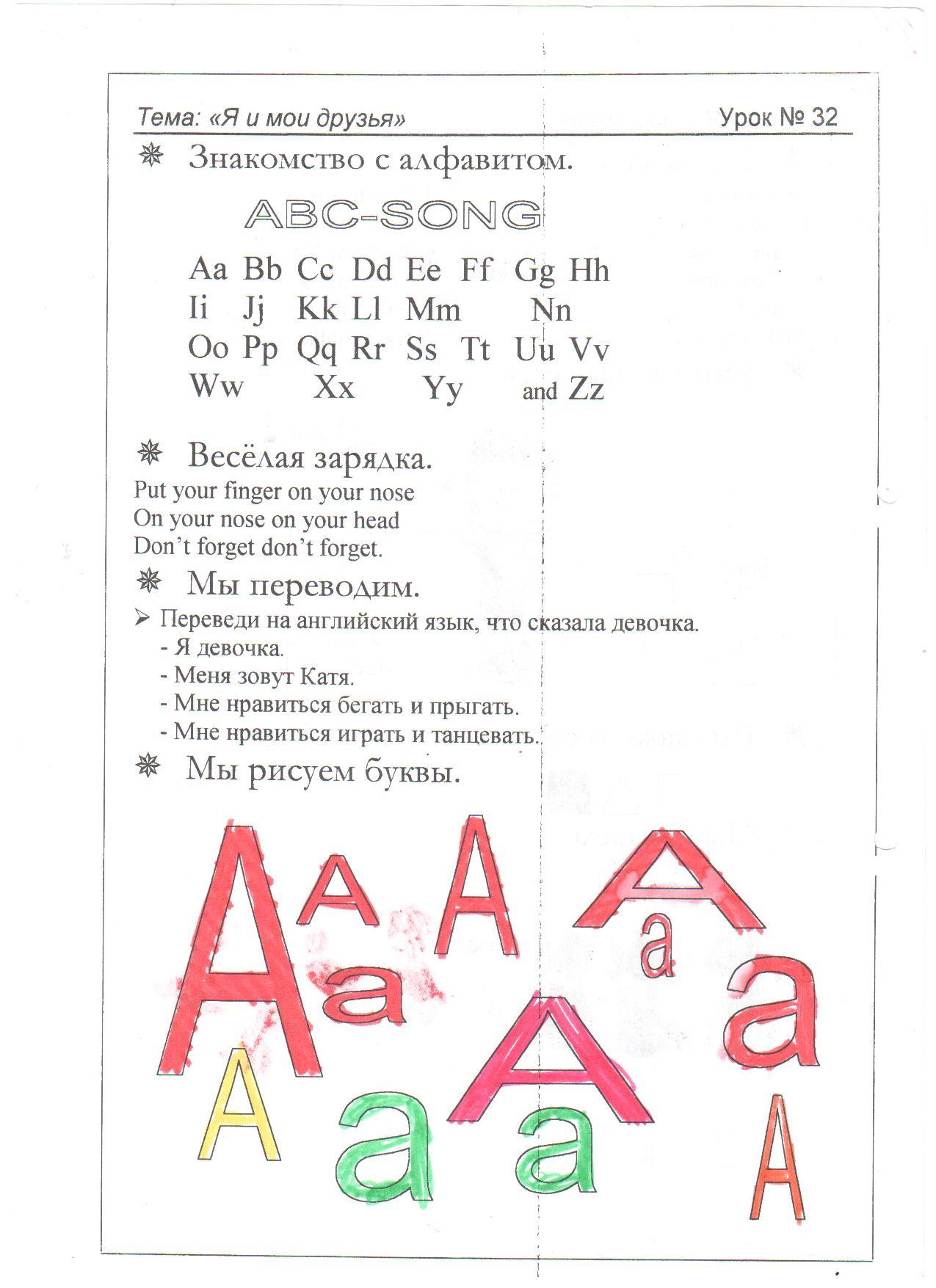 C:\Documents and Settings\Admin\Мои документы\Мои рисунки\Изображение\Изображение 102.jpg