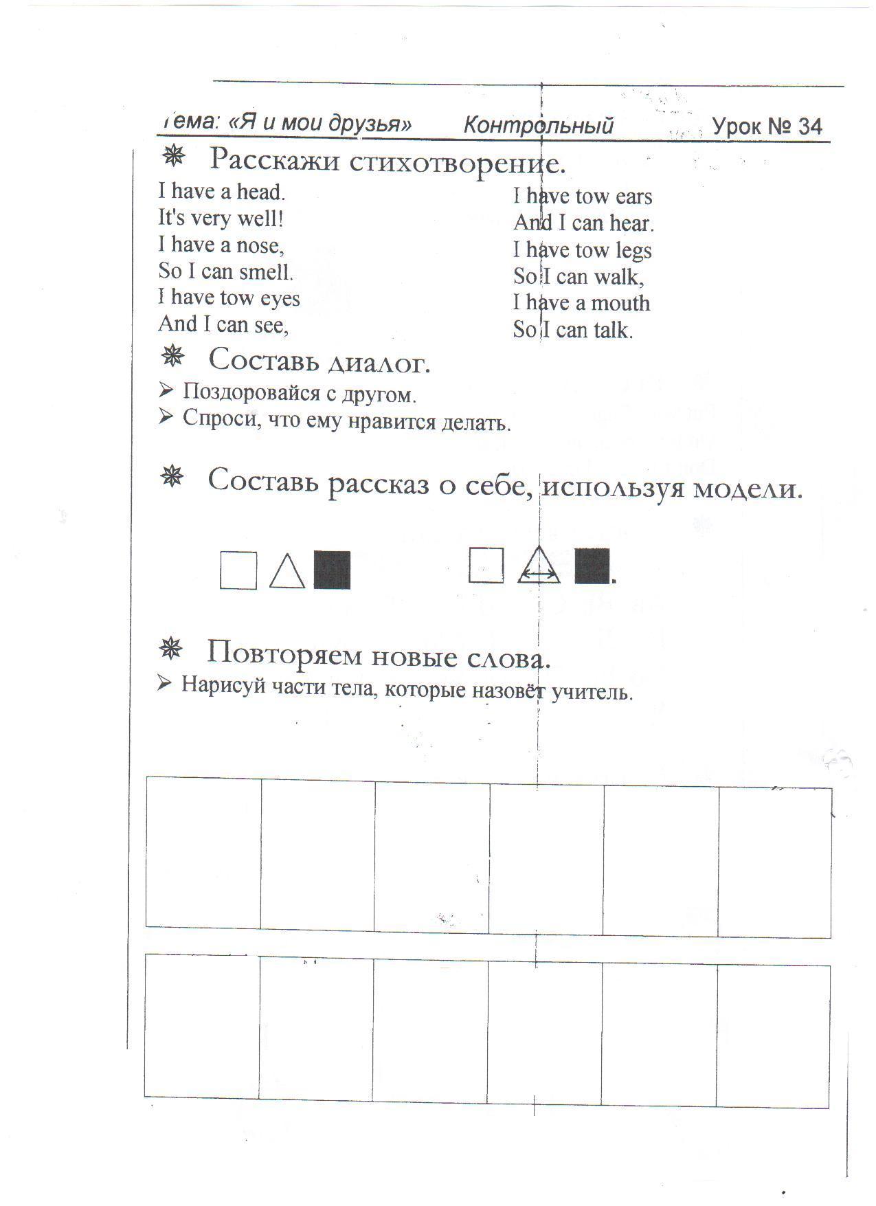 C:\Documents and Settings\Admin\Мои документы\Мои рисунки\Изображение\Изображение 104.jpg