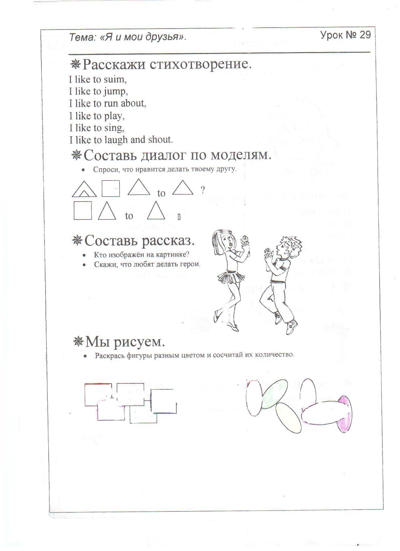 C:\Documents and Settings\Admin\Мои документы\Мои рисунки\Изображение\Изображение 099.jpg