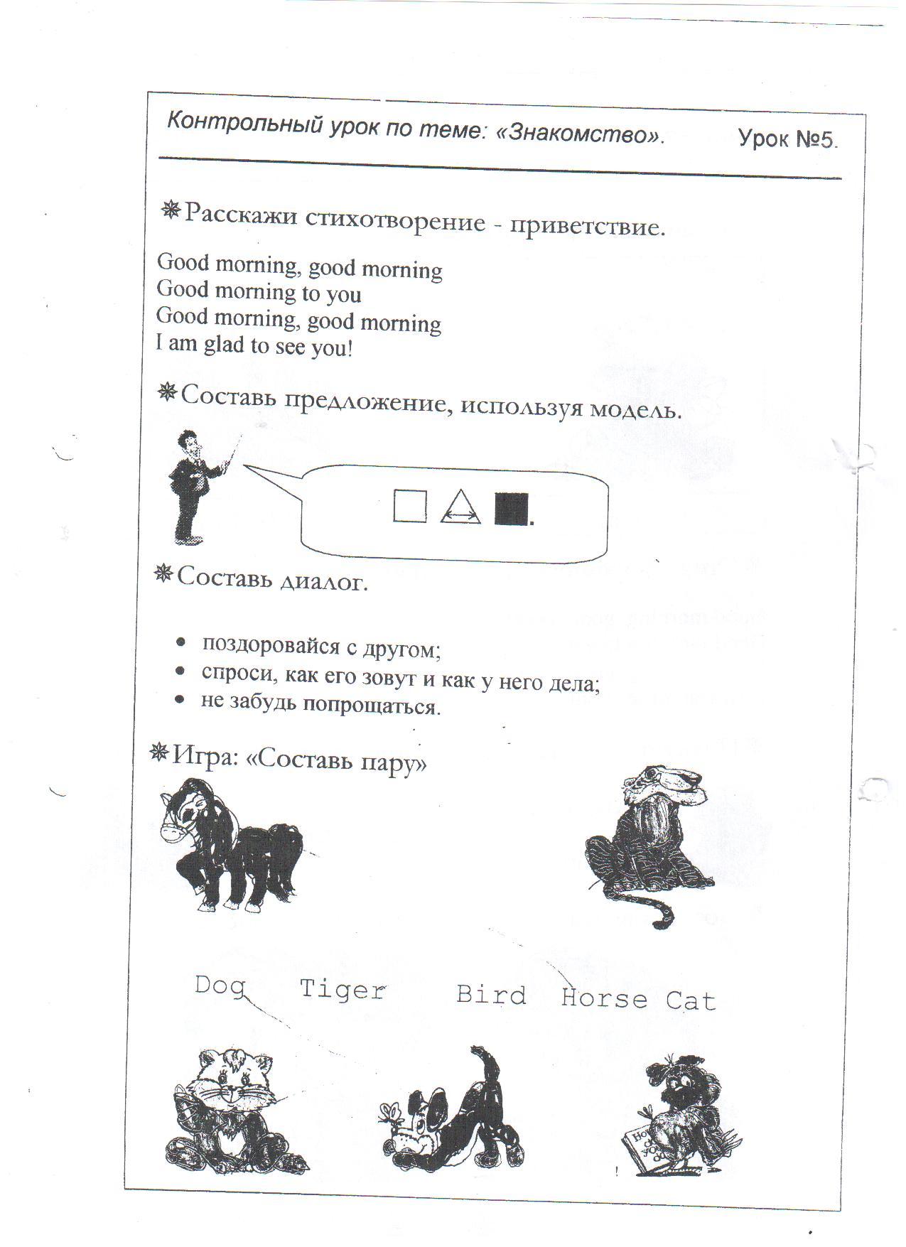 C:\Documents and Settings\Admin\Мои документы\Мои рисунки\Изображение\Изображение 078.jpg