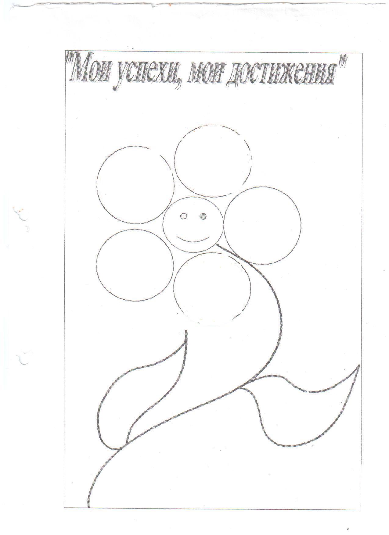 C:\Documents and Settings\Admin\Мои документы\Мои рисунки\Изображение\Изображение 108.jpg