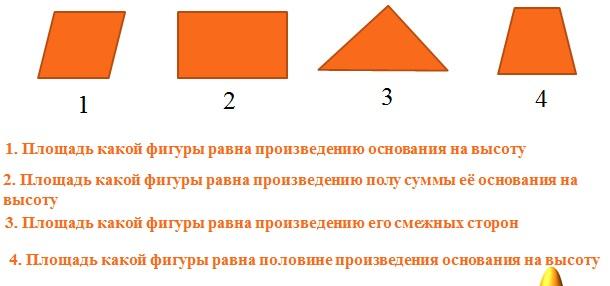 hello_html_m24331347.jpg