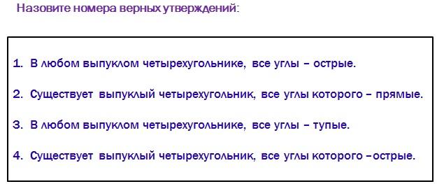 hello_html_m3c20da7d.jpg