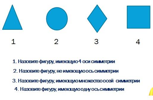 hello_html_m49fcd4cc.jpg
