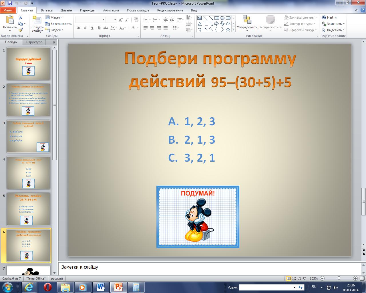 hello_html_1608deb4.png