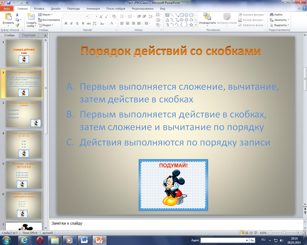 hello_html_3fb4ca56.png