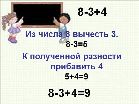 hello_html_5b0992ba.png
