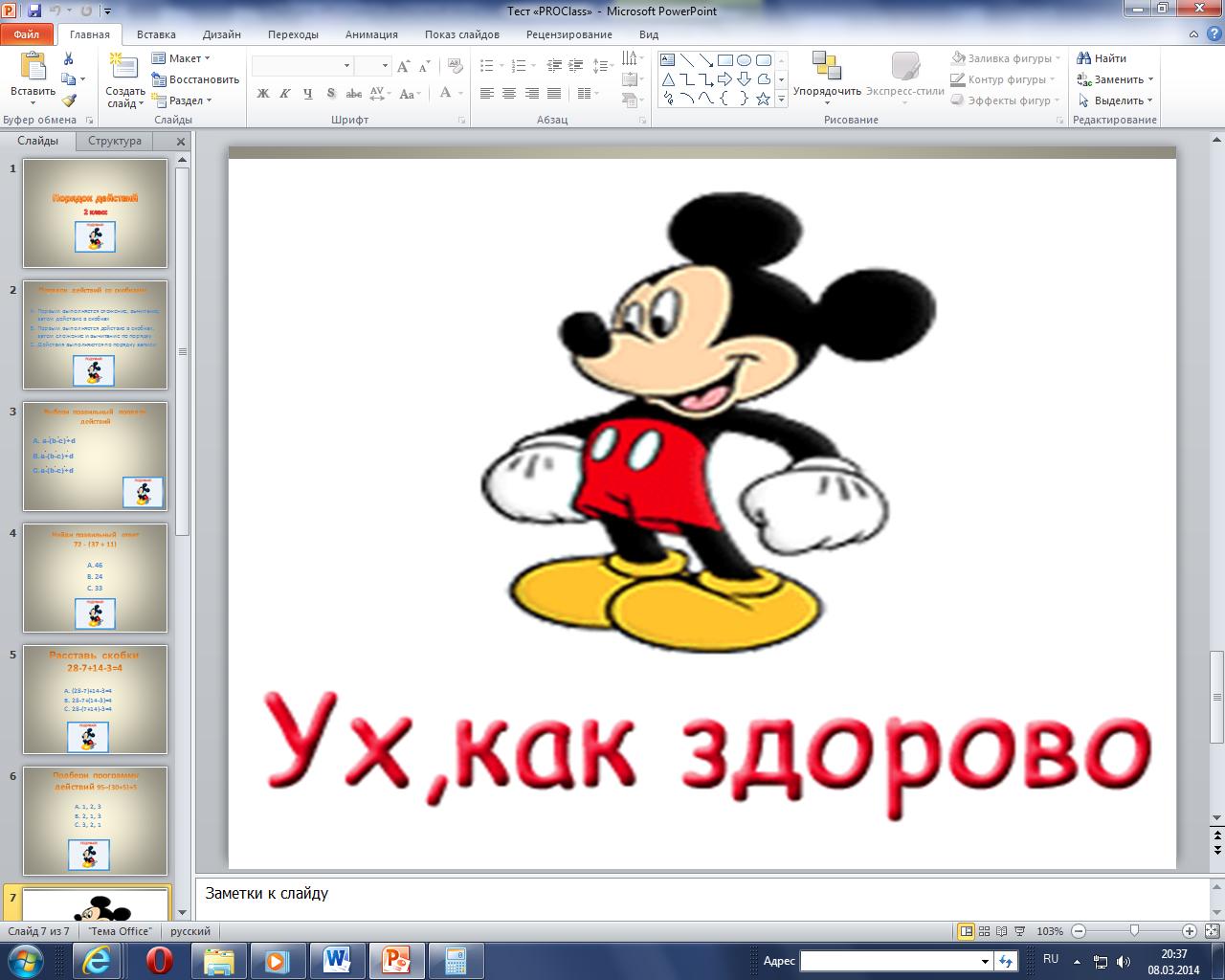hello_html_746813cc.png