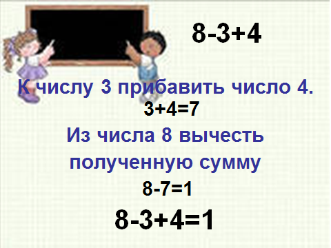 hello_html_d13b595.png