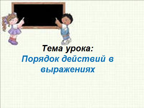 hello_html_m5fab9b1f.png