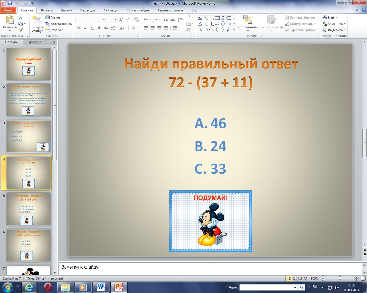 hello_html_m6285feda.png