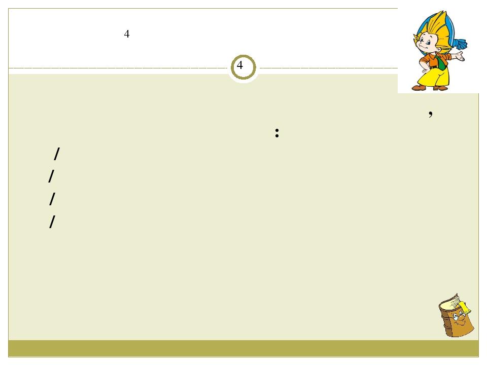 Ֆիզիկա հարց 6 Փայլաթիթեղը դրված է հորիզոնական դիրքով: Եթե թիթեղի վրա դնենք նա...