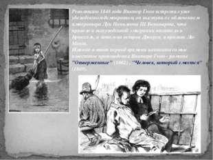Революцию 1848 года Виктор Гюго встретил уже убежденным демократом, он выступ