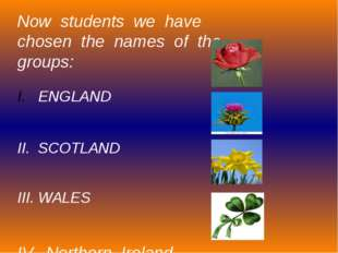 Now students we have chosen the names of the groups: ENGLAND II. SCOTLAND III