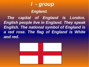 England. The capital of England is London. English people live in England. Th