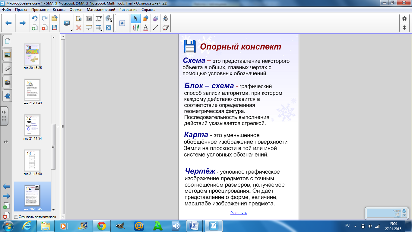 hello_html_m181fe584.png