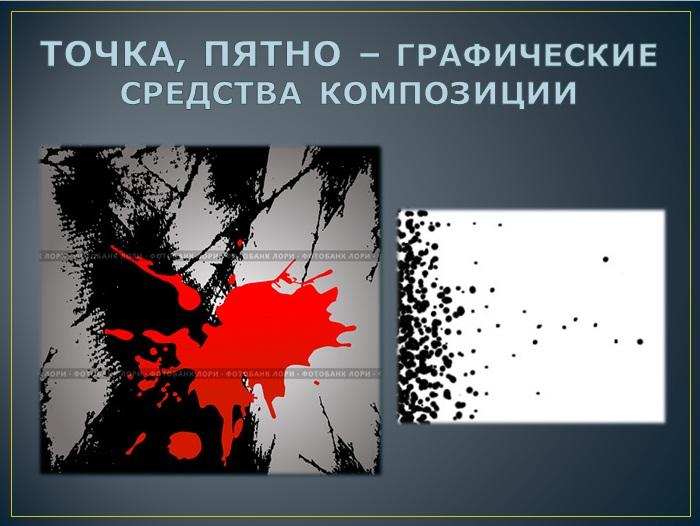 hello_html_m5c6ca9d.jpg