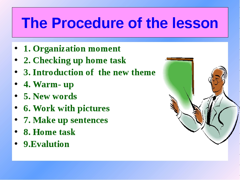 The Procedure of the lesson 1. Organization moment 2. Checking up home task 3...